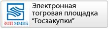 ЭТП ММВБ