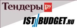 ist-budget
